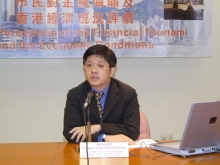 Professor Andy Kwan Cheuk-chiu, Director, The Centre for Quality of Life, and Associate Professor, Department of Economics, CUHK