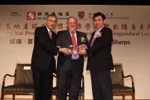 新鸿基地产副主席兼董事总经理郭炳联博士(右)及中大校长刘遵义教授赠送纪念品予夏普教授