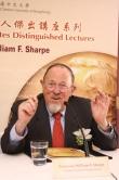 一九九零年诺贝尔经济学奖得主威廉.夏普教授
