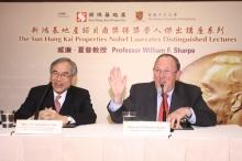 中大校长刘遵义教授及夏普教授