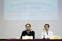 中大微生物学系教授陈基湘教授(左)与中大内科及药物治疗学系感染及传染病科主管李礼舜教授