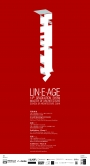 14th Graduation Show – Lineage by CUHK Masters of Architecture