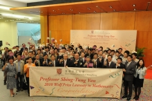 A group photo of Professor Yau with guests and students