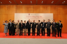 The guests drink a toast to Prof. Yau Shing-tung for being awarded the 2010 Wolf Prize in Mathematics