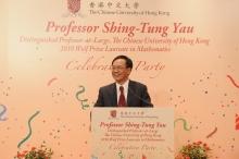 Congratulatory speech by Prof. Lau Ka-sing, Chairman, Department of Mathematics, CUHK