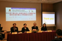 (From left) Prof. Wing Hoi CHEUNG, Research Associate Professor, Department of Orthopaedics and Traumatology, CUHK; Prof. Kwok Sui LEUNG, Professor of Orthopaedics and Traumatology, CUHK; Prof. Tai Fai FOK, Dean, Faculty of Medicine, CUHK; and Ms. Yuen Yee WONG, Orthopaedic Nurse, Prince of Wales Hospital