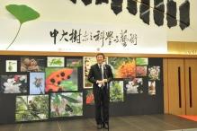 Speech by Prof. Joseph J Y Sung, Vice-Chancellor, CUHK