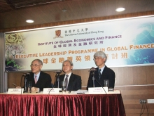 From left: Professor Lawrence J. Lau, Ralph and Claire Landau Professor of Economics, CUHK; Professor Liu Pak-wai, Professor of Economics and Director of IGEF, CUHK; and Professor Joseph Yam, Distinguished Research Fellow of IGEF, CUHK