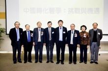 左起:郑振耀副校长、张兴栋院士、甄永苏院士、杨胜利院士、沈祖尧校长、戴克戎院士、王红阳院士,以及黄乃正副校长