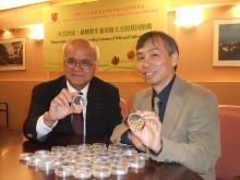 Prof. Samuel S.M. Sun (left) and Prof. Hon-ming Lam