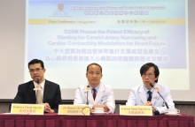 ( From left) Prof. Cheuk Man YU, Chairman, Department of Medicine and Therapeutics, Head of Division of Cardiology, CUHK; Prof. Thomas Wai Hong LEUNG, Associate Professor, Department of Medicine and Therapeutics, CUHK; and Prof. Simon Chun Ho YU, Professor, Department of Imaging and Interventional Radiology, CUHK