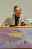 Prof. Hsing I-tien, Distinguished Research Fellow, Institute of History and Philology, Academia Sinica