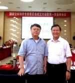 國家空間科學專家委員會江棉恒主任(左)與林琿教授