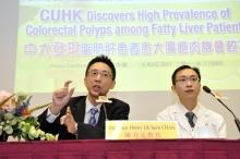 (左起) 中大肝臟護理中心主任兼內科及藥物治療學系教授陳力元教授及該系副教授黃煒燊教授