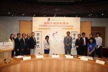 中大社會及公民參與督導委員會一眾成員與同學代表在主持啟動儀式後合照。