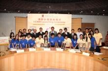 中大社會及公民參與督導委員會成員與參加I‧CARE博群計劃的學生合照。