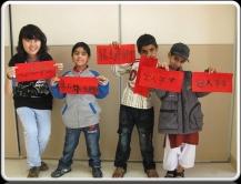 來自本地、內地及海外的中大生透過CLOVER計劃攜手服務弱勢社群,包括南亞裔家庭。