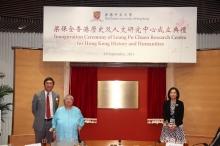 (左起)沈祖尧校长、梁雄姬女士和冯程淑仪署长主持梁保全香港历史及人文研究中心揭幕仪式