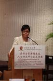 梁保全香港历史及人文研究中心主任何佩然教授介绍中心的成立宗旨及工作