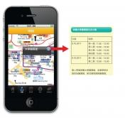 專為「資訊日」設計的地圖可顯示各場地進行的活動