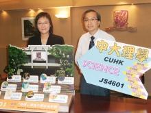 中大理学院副院长(教育)潘伟贤教授(左)及副院长(学生事务)吴恒亮教授