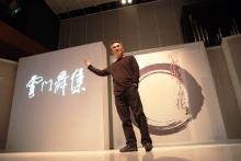 台灣雲門舞集創辦人林懷民先生到來中大主講首場博群大講堂。
