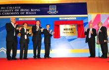 (From left) Prof. Samuel Sun, Dr. Tzu-leung Ho, Prof. Joseph Sung, Dr. Vincent Cheng, Mr. Hamilton Ho and Mr. Lin Chung Pak unveil the plaque of Chan Chun Ha Hall.