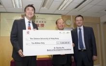 禢永明先生代表何鴻燊博士醫療拓展基金會將支票致送中大,由沈祖堯教授代表接受。