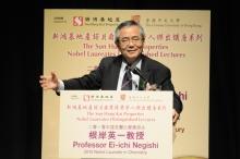 Prof. Ei-ichi Negishi, 2010 Nobel Laureate in Chemistry