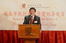 沈校長感謝楊教授對中文大學的關愛。