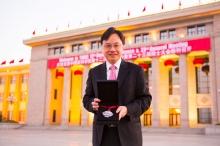 Prof. Dennis Lo