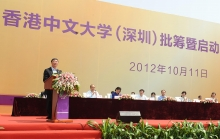Joseph J.Y. Sung, Vice-Chancellor of CUHK, delivers his speech at the ceremony to mark the approval for the planning of CUHK (SZ).