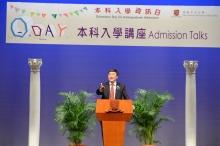 中大校長沈祖堯教授與中學生及家長談及大學教育的意義。