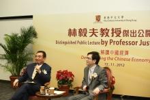林毅夫教授(左)與中大偉倫經濟學講座教授及經濟學系系主任張俊森教授在答問環節與觀眾交流。