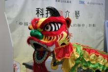 获「科技显六艺」机械人创意比赛「礼」艺组一等奖的醒狮机械人。