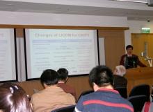清華大學王斌教授進行學術報告