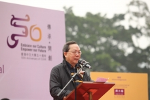 Speech by Mr. Charles Leung.
