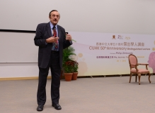 """Prof. Philip Zimbardo presents a distinguished lecture on """"My Journey from Evil to Heroism""""."""