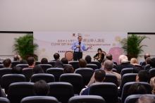 Zimbardo教授在答問環節與觀眾交流。