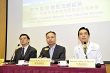 (From left) Professor Ting Fan LEUNG, Professor, Department of Paediatrics; Professor Paul Kay Sheung CHAN, Chairman, Department of Microbiology; Professor Nelson Lai Shun LEE, Head, Division of Infectious Diseases, Department of Medicine and Therapeutics at CUHK present the joint recent research on how the new influenza vaccine offers more effective control over influenza in Hong Kong.