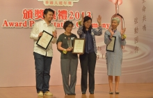Prof. Gladys Wai-lan Tang (2nd left) receives the Hong Kong Humanity Award 2013 from Ms Gracie Foo, Deputy Secretary for Home Affairs (2nd right), and takes a photo with nominators Ms Chan Mak-yuk (1st right) and Mr Chu Kwan-ngai.