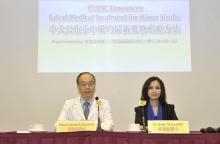 中大内科及药物治疗学系脑神经科主任黄家星教授(左)及该系名誉助理教授苏蔼欣医生。