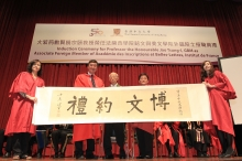 Prof. Jao Tsung-I (middle) presents his Chinese calligraphy of CUHK's motto 'bo wen yue li' to CUHK.