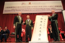 Prof. Jao Tsung-I (middle) presents his Chinese calligraphy to Académie des Inscriptions et Belles-Lettres, Institut de France.