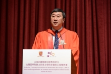 Prof. Joseph Sung, Vice-Chancellor and President, CUHK delivers a welcoming address.