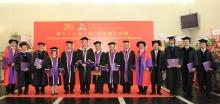 大學管理成員與首屆卓敏教授合照