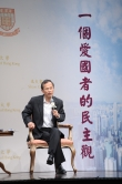 The Honourable Jasper Tsang Yok-sing, President of the Legislative Council, Hong Kong Special Administrative Region.