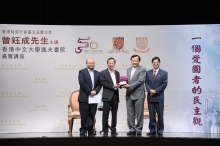 Prof. Benjamin Wah, Acting Vice-Chancellor of CUHK (2nd right) and Prof. Andrew Chan, Head of Shaw College (1st right) present a souvenir to the Honourable Jasper Tsang (2nd left).