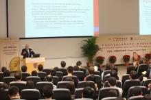讲座吸引约600名嘉宾出席。