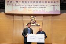 聲寶-樂聲(香港)有限公司董事會顧問李達三博士(右)致送支票予中大校長沈祖堯教授。